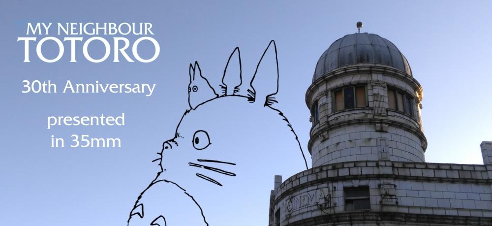 Totoro sky 01