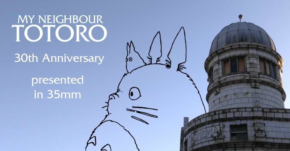 Totoro sky 001